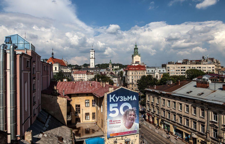 hotel-Kryva-Lypa-konferents-zal